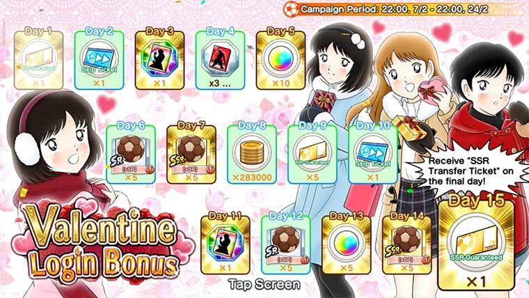 Valentine Login Bonus