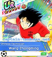 1412- Wang Zhongming - Chinese Technician