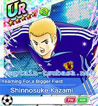 Shinnosuke Kazami - Yearning For a Bigger Field