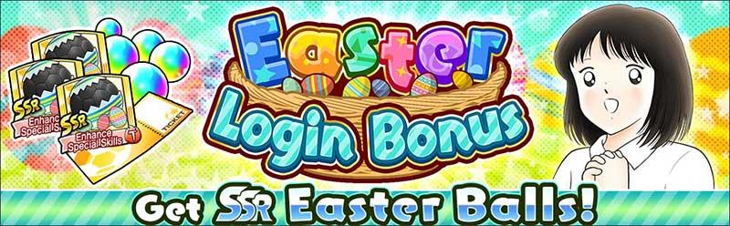 Easter Login Bonus