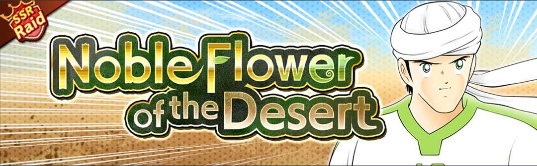 Noble Flower of the Desert