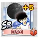 Tsubasa Black Ball SR +5