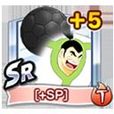 Vulcan SR Black Ball +5