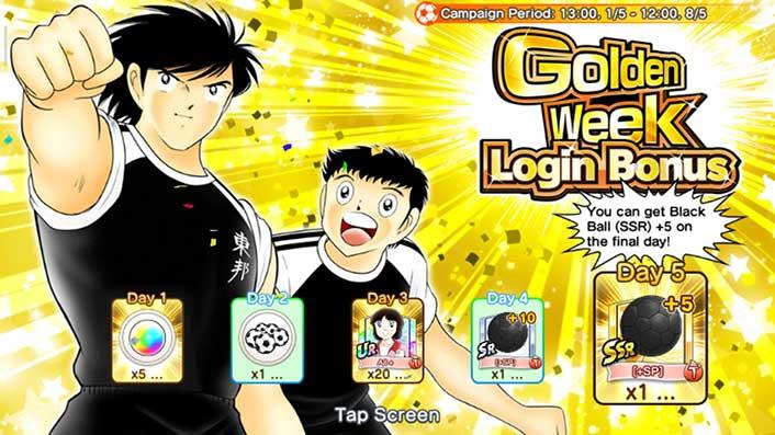 May-2020-Login-Bonus